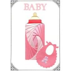 C5 Baby Bottle