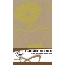 10 Sheet Hanging Pack of A4 Yellow Retro Floral Kraft Paper 130gsm